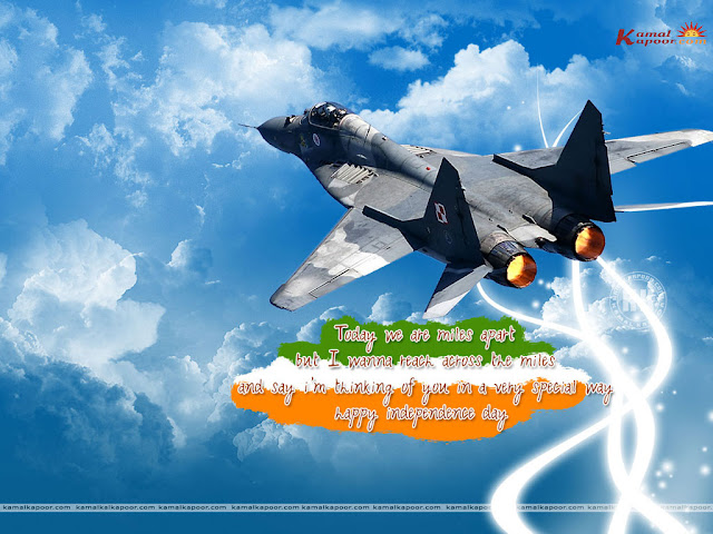 (**New**) 15 August Independence Day Live Wallpapers 2017 For Mobile And Computers