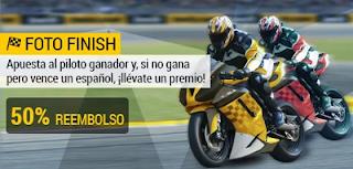 bwin promo GP de Catar de Motociclismo 18 marzo