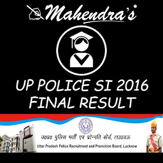 UP Police SI 2016 Final Result Declared