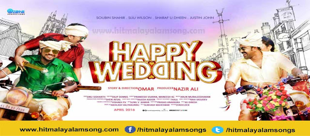 Happy Wedding Malayalam Movie