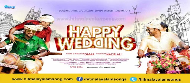 Ente Pennine Lyrics From Happy Wedding Malayalam Movie