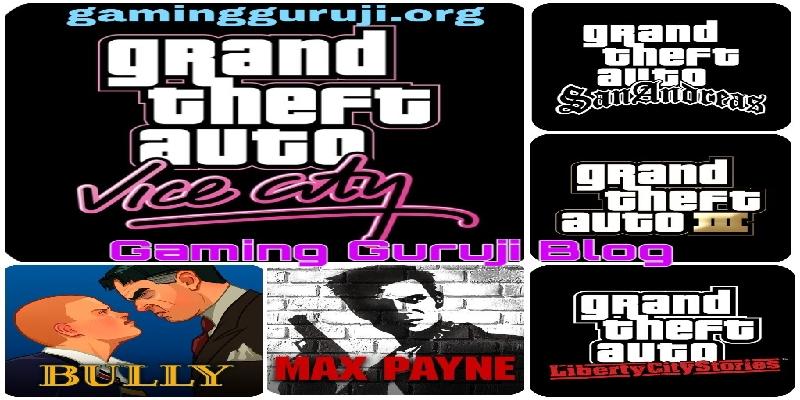 Gaming Guruji Blog गेमिंग गुरुजी ब्लॉग