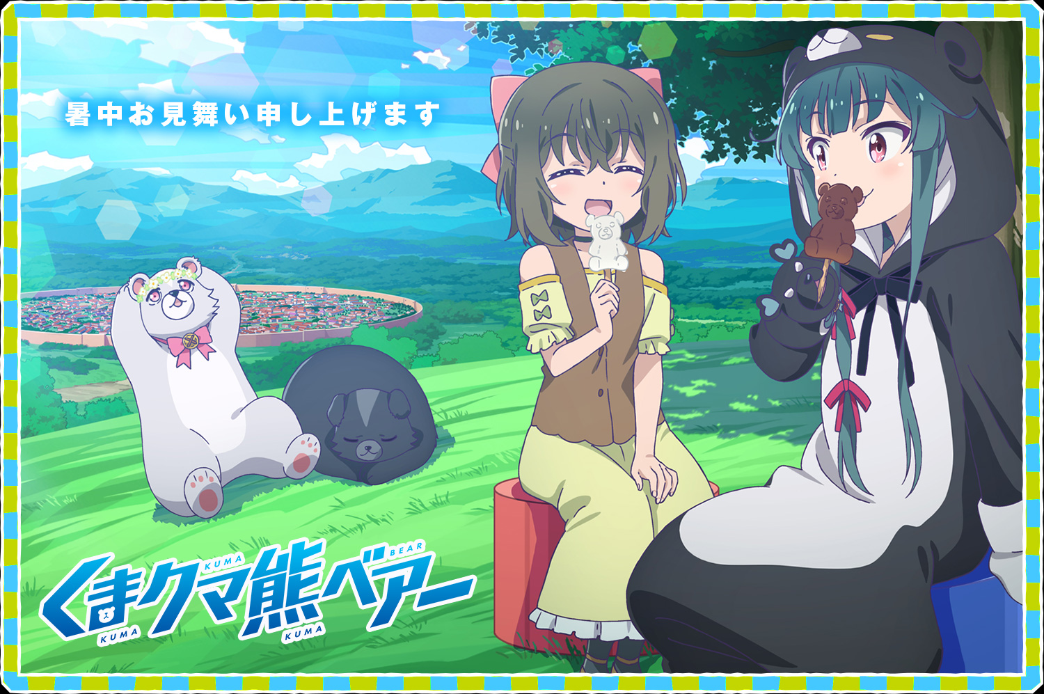 Kuma Kuma Kuma Bear (Episode 01 - 12) Batch Subtitle Indonesia