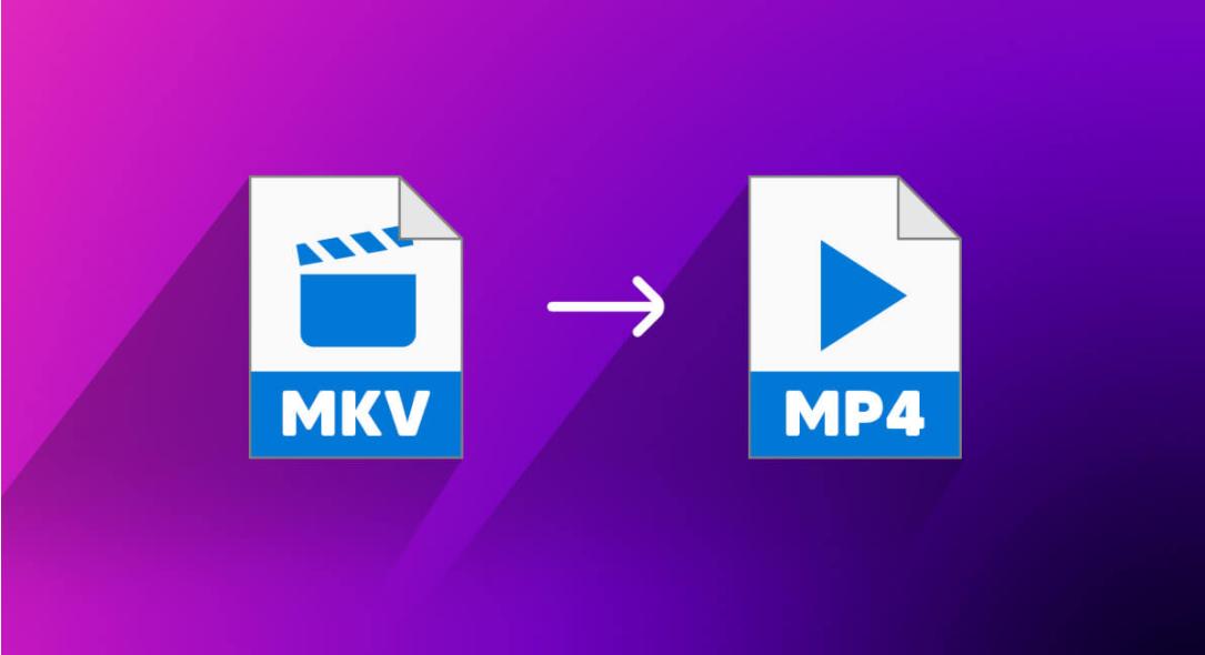 أفضل الطرق لتحويل MKV إلى MP4