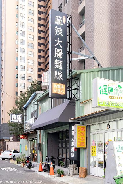 MG 4514 - 廣三SOGO麻辣大腸麵線要搬新家囉!只賣三種餐點,生意卻好得嚇嚇叫!