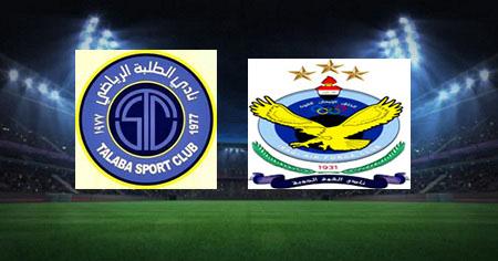 مشاهدة مباراة القوة الجوية والطلبة اليوم بث مباشر 28-2-2020