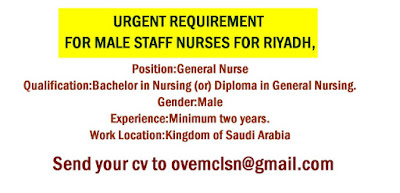 http://www.world4nurses.com/2016/10/urgent-requirement-for-male-staff.html