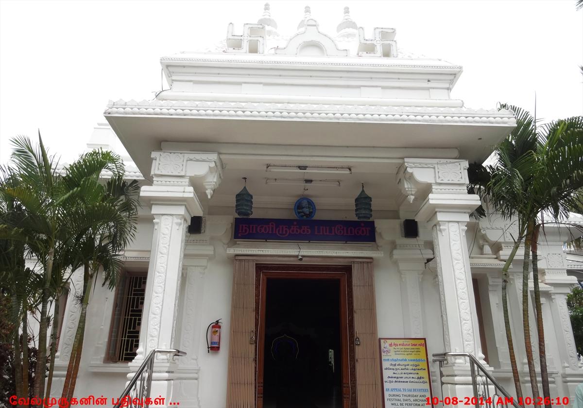 Schools in Puducherry | List of Schools in Puducherry ...