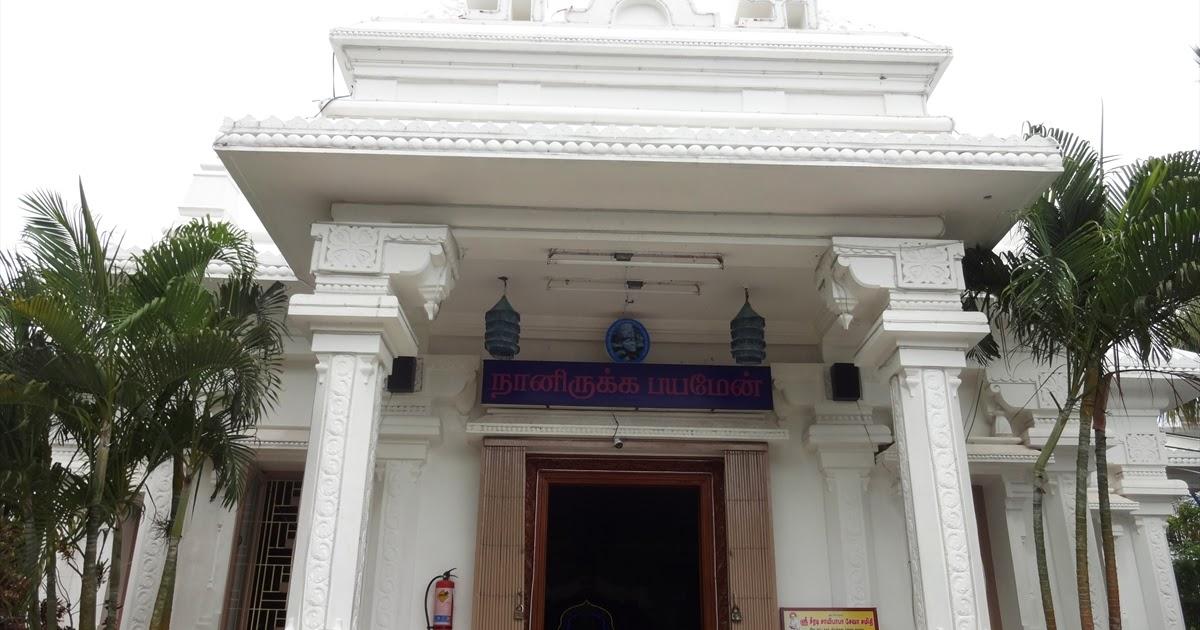 Kalapet  Sai Baba Temple  Exploring My Life