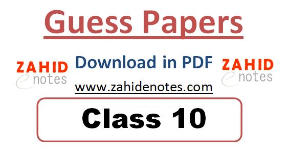 10th class guess paper 2021 punjab board pdf download