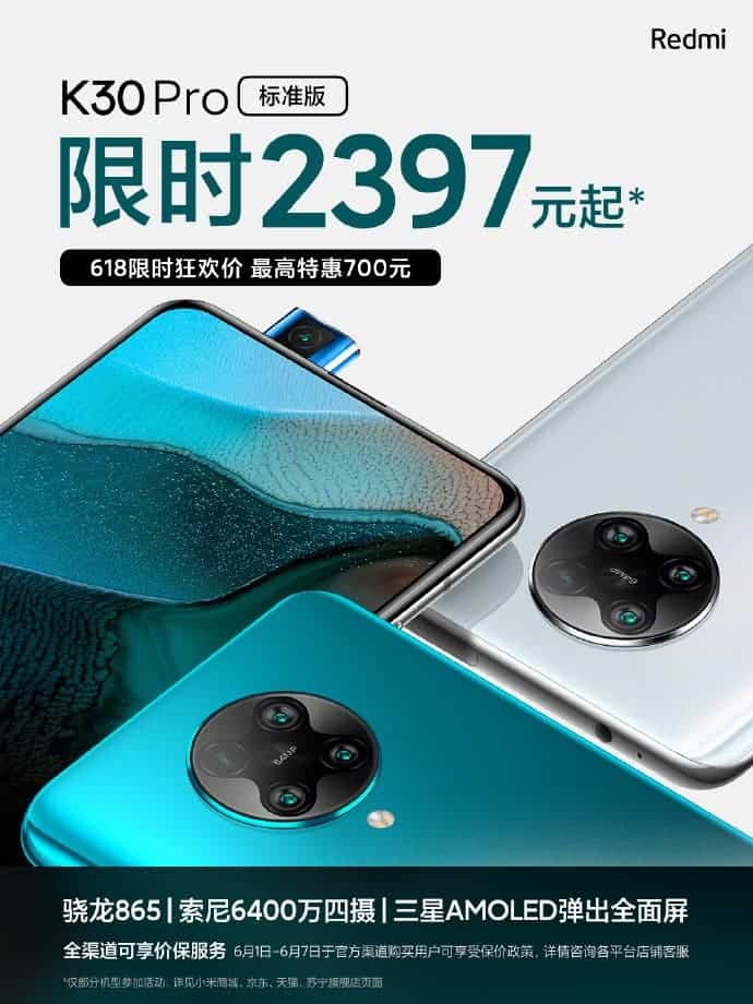 تخفيض أسعار هواتف Xiaomi و Redmi