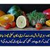 پاکستان کا وہ سبزی فروش جو رات کو اپنی دکان کھلی چھوڑ جاتا ہے،