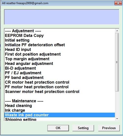 Printer Softwer Download: Epson Printer Adjustment Program