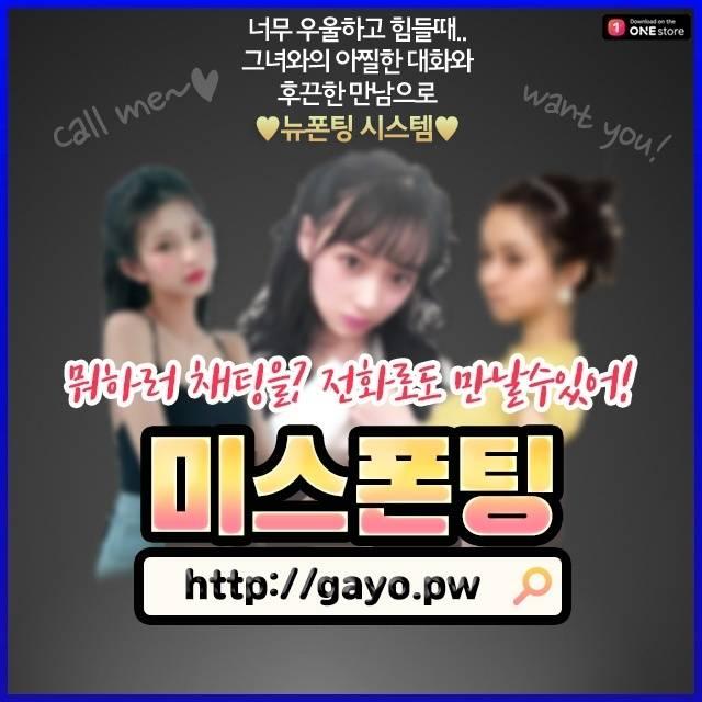 김해방문수리