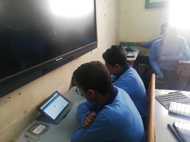 السيستم يسقط في أول اختبار إلكتروني لأولى ثانوي.. حضر الطلاب وغاب الامتحان 20190324150910517