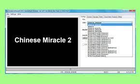 المعجزة الصينية