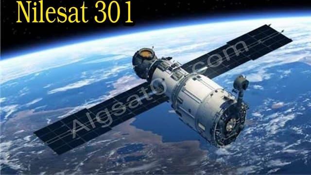 التغطية الكاملة للقمر نايل سات Nilesat 301 الجديد