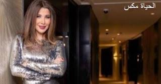 هكذ إحتفلت الفنانة نانسي عجرم بعيد الحب في القاهرة