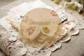 http://scrapkuhnya.blogspot.ru/2016/03/2103-3103.html#comment-form