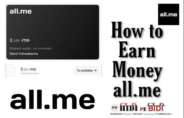 How to Earn Money all.me |all.me Payments proof|All.Me