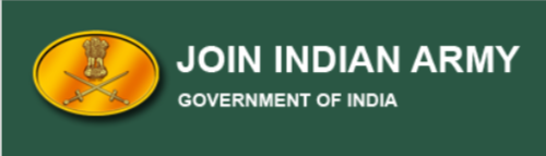 Indian Army NCC Special Entry Scheme Bharti 2021 Notification Out