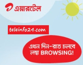 airtel night pack internet for all