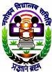 JNV PGT, TGT & Matron Recruitment 2017