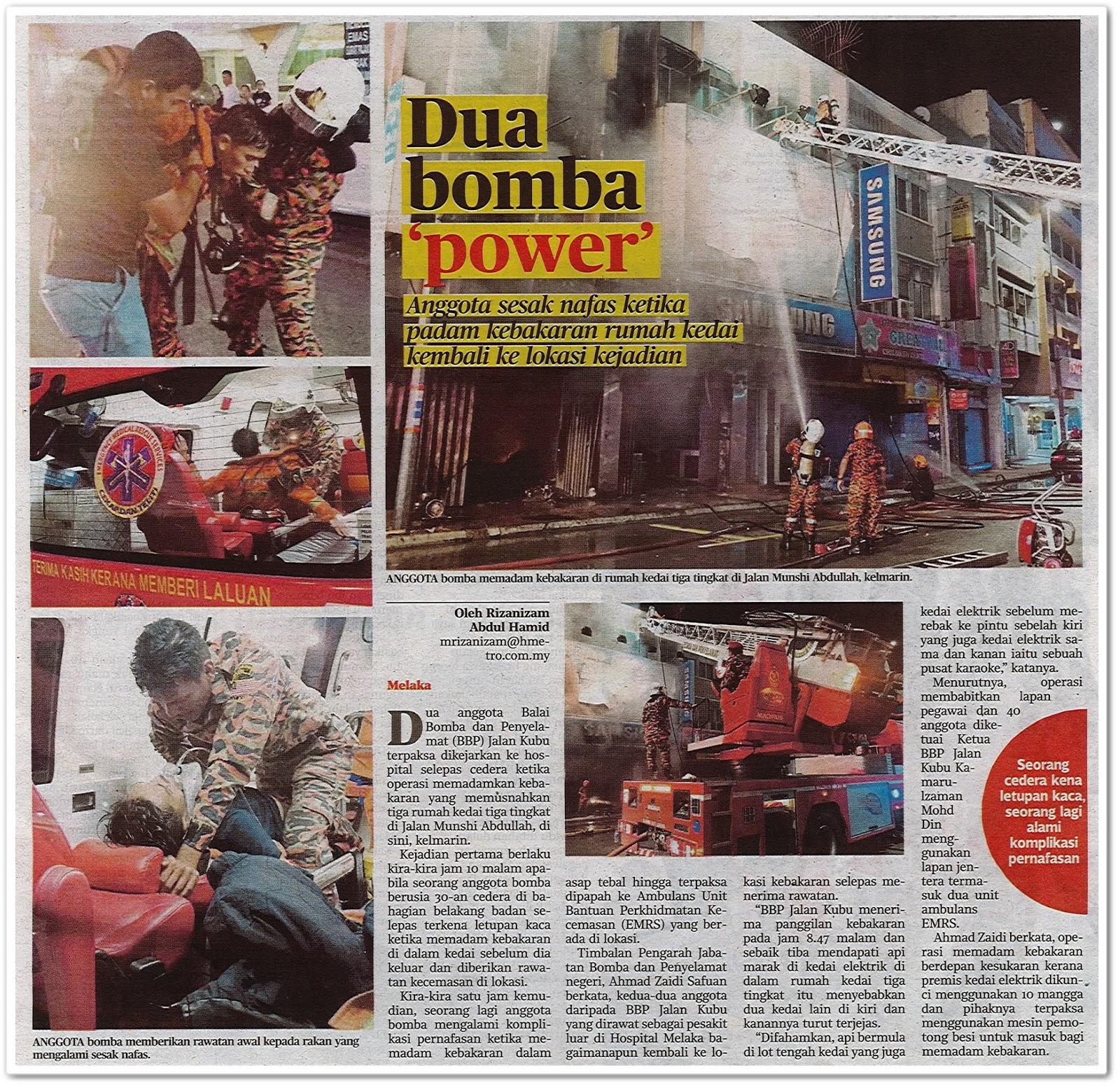 Dua bomba 'power' - Keratan akhbar Harian Metro 5 November 2019