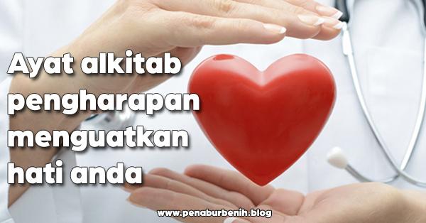 Ayat alkitab pengharapan menguatkan hati anda