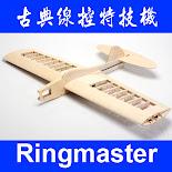 Ringmaster線控飛機