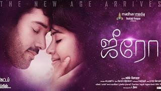 [2016] Zero HD Tamil Full Movie Online