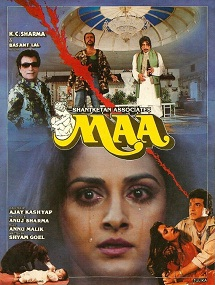 Maa1992-film-poster