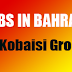 Jobs in Baharain - Al Kobaisi Group | Urgent Recruitment