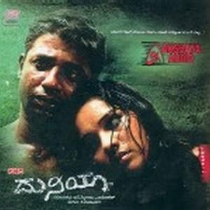 Kannada Lyrics: Kariya I Love You Lyrics - Duniya