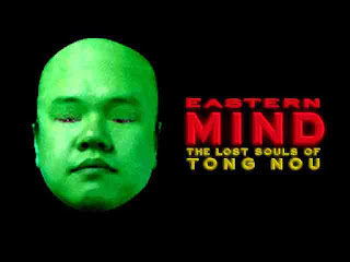 https://collectionchamber.blogspot.co.uk/2017/06/eastern-mind-lost-souls-of-tong-nou.html