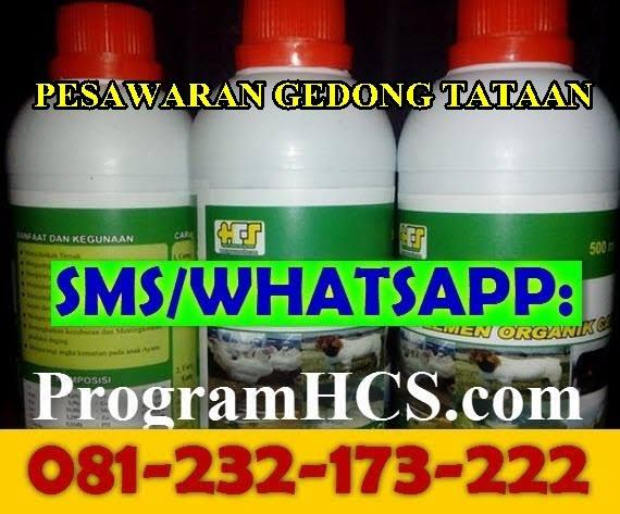 Jual SOC HCS Pesawaran Gedong Tataan