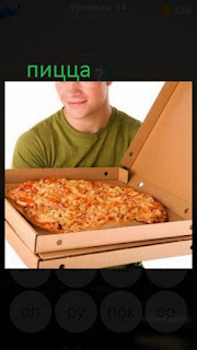 389 фото юноша получил пиццу в коробке 14 уровень