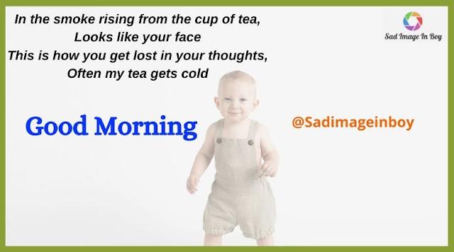 Beautiful Good Morning Baby | baby good morning image, pics of cute babies