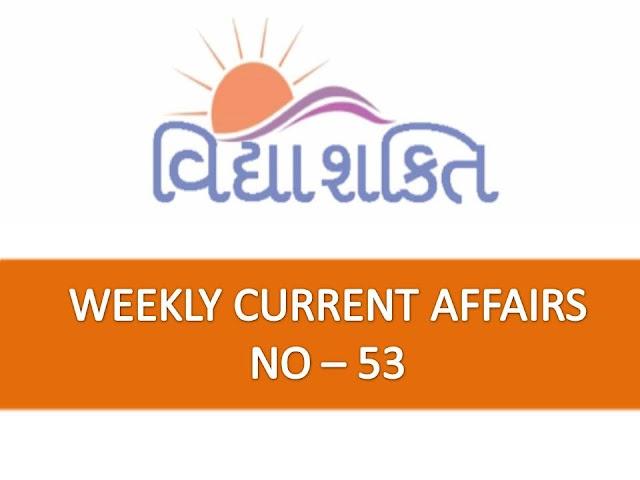 VidhyaShakti Weekly Current Affairs Ank No - 53