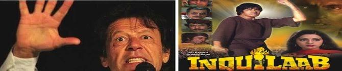 Pak PM Imran Khan Shares Indian Movie Clip Blaming 'Corrupt Mafias' For Violent Anti-France Protests