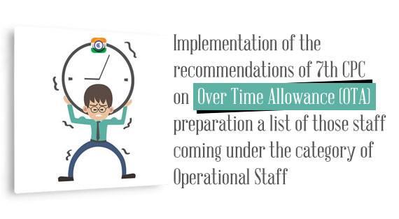 7thCPC-OverTime-Allowance-OTA-CG-Employees