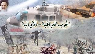 تكلفة الحرب العراقية مع إيران على القوة الجوية