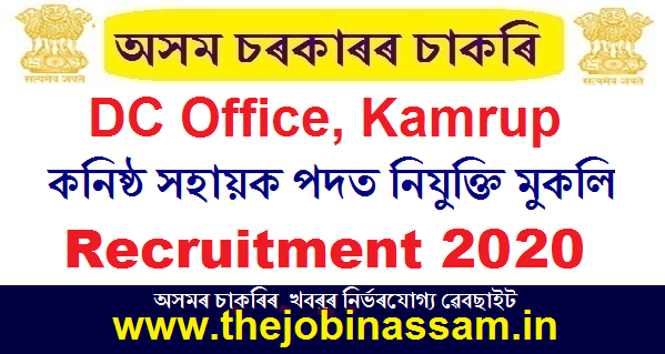 Deputy Commissioner, Kamrup Recruitment 2020 Junior Assistant [02 posts]