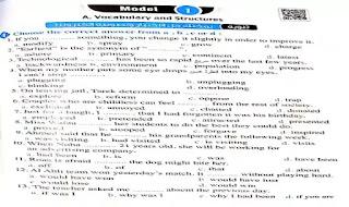 10 امتحانات لغة انجليزية للصف الثانى الثانوى الترم الثانى 2020 من كتاب المعاصر المراجعة النهائية والامتحانات انجليزي تانية ثانوى ترم ثانى 2020