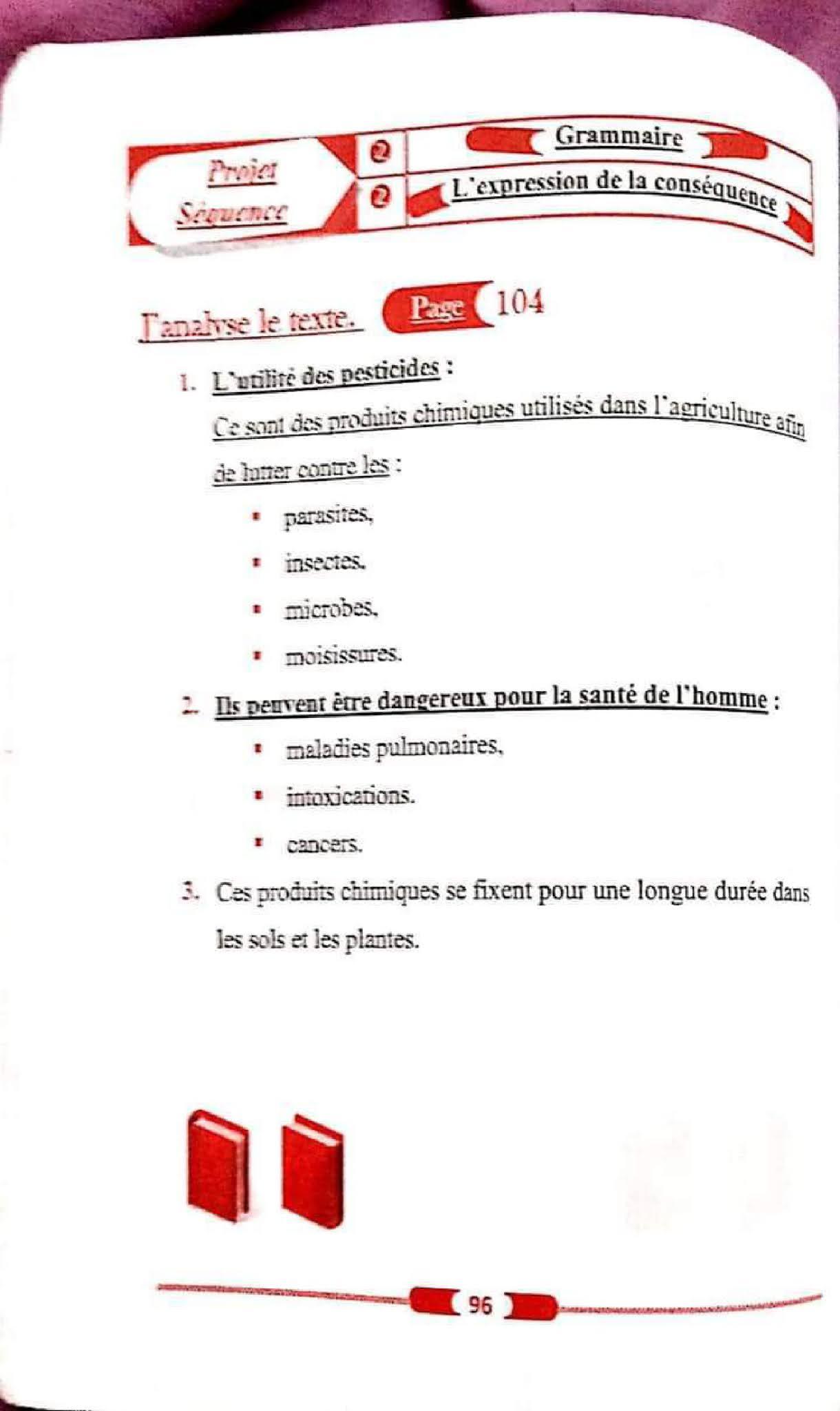 حل تمارين صفحة 104 الفرنسية للسنة الأولى متوسط الجيل الثاني