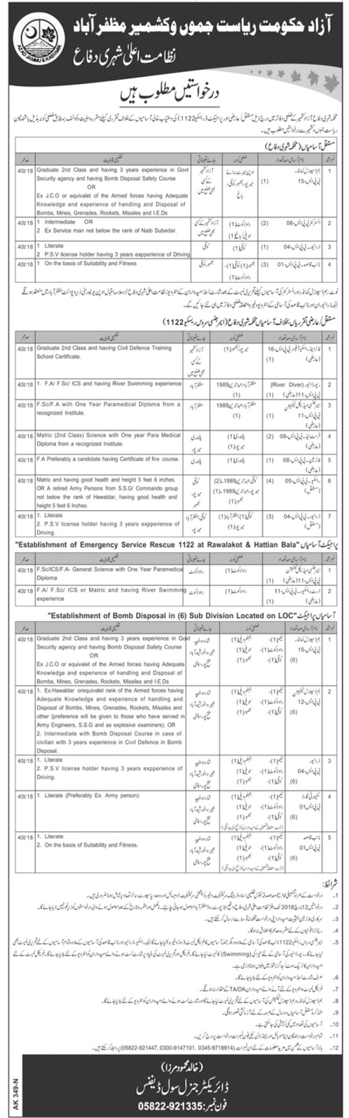 AJK Rescue 1122 New Jobs in Emergency Services Rescue,Civil Defence Department Govt of Azad Jammu & Kashmir Latest 2018