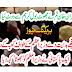 Imran Khan tum Nay jhoot Pob Kar Vote Liya.