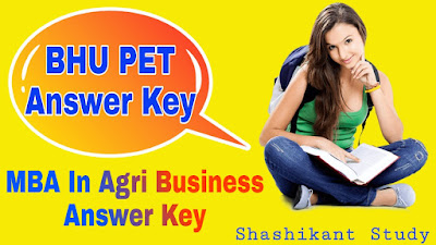 BHU-MBA-In-Agri-Business-Answer-Key