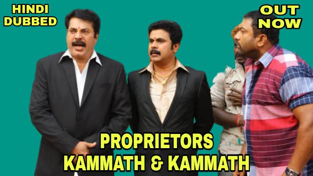 Proprietors Kammath & Kammath (Hindi Dubbed)