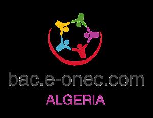 ملف التسجيل لامتحان شهادة البكالوريا دورة 2018